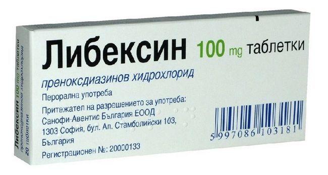 Лібексін - інструкція із застосування