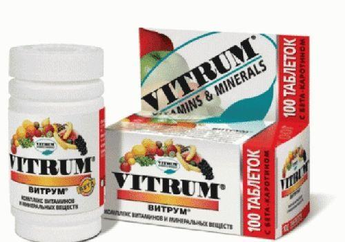Вибираємо вітамінні комплекси при плануванні вагітності