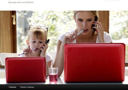 Вибір підприємства для працюючих мам